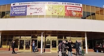 ACERETECH Participation In The Ukrainian Exhibition
