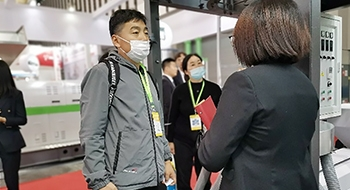 2020 China International Plastics Exhibition