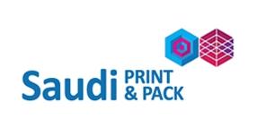 Saudi PPPP Exhibition 2020