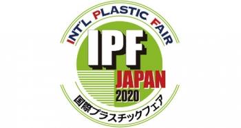 IPF 2020