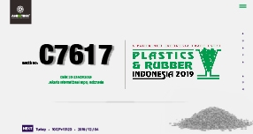 ACERETECH IN 2019 PLASTICS & RUBBER INDONESIA